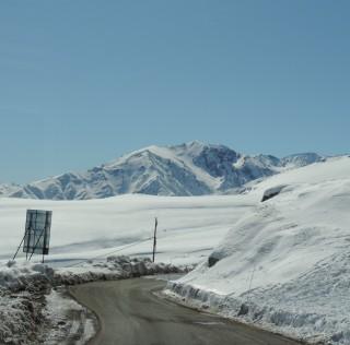Vale Nevado Drive Chili